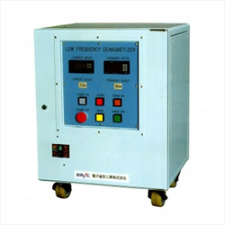 Low frequency demagnetizing UNIT EMIC Japan
