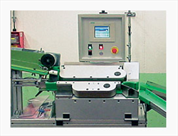Fully automatic eddy current crack test system for testing rings Foerster